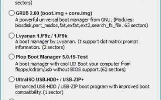 Как создать загрузочный EFI-раздел Windows на GPT-диске вручную
