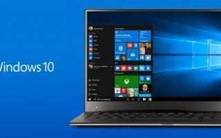 Методы исправления ошибки «Не удается воспроизвести проверочный звук» в Windows 10