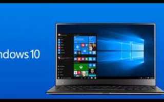 Обновление до более полного выпуска Windows 10