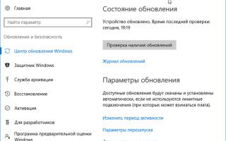 Почему Windows Modules Installer Worker грузит процессор и как его отключить?