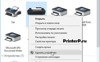 Драйверы на принтеры HP LaserJet 1160