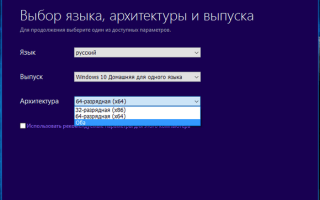 Создание флешки или диска восстановления Windows 10