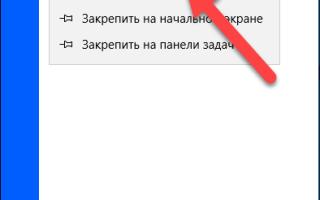 Как включить учетную запись «Гость» в Windows 10?