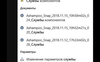 Как открыть экранную клавиатуру на windows 10