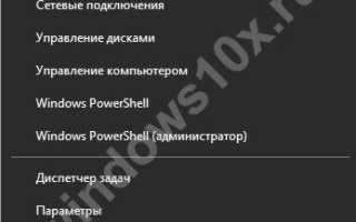 Что такое «синий экран смерти Windows 10» и какие есть методы решения проблемы?
