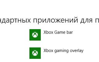 Ошибка: Вам понадобится новое приложение, чтобы открыть этот ms-windows-store