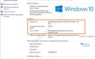 Системные требования Windows 10: обзор и сравнение