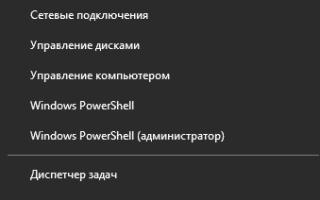 Как установить Java на Windows 10/7