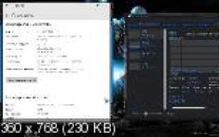 Windows 10 Pro VL (Anti-Spy Edition) x64  (28.09.2019) скачать через торрент