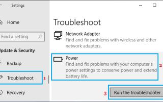 Windows не уходит в спящий режим, как исправить?