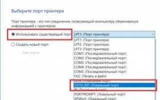 HP LaserJet 1010: как заставить работать на Windows 10 x64.