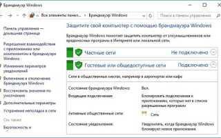 Код ошибки активации Windows 10 обозначения