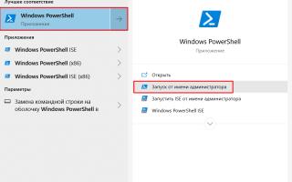 Не работает Копировать-Вставить в Проводнике Windows и в MS Office 2013 Pro+