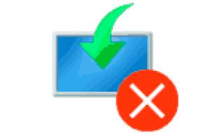 Почему во время установки Windows 10 выдает ошибку? Основные причины и их устранение