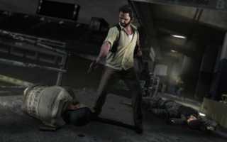 Как запустить Max Payne 3? Известные проблемы игры и их решение