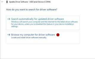 Arduino IDE  для Windows