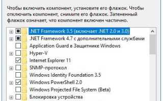 How to download .NET Framework for Windows 10 [EASY WAY]