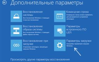 Что делать если Windows 10 не удалось завершить установку обновлений и отменяет изменения