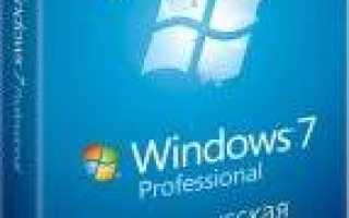 Скачать Windows 10 32 bit  на русском бесплатно