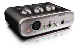 M-Audio Fast Track MKII v.5.10.0.5133 Windows 7 / 8 / 8.1 / 10 32 bits