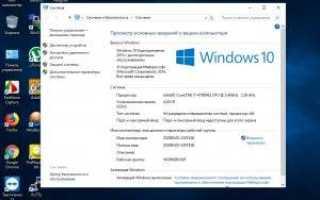 Windows 10 лучшая сборка 2019 все редакции для установки с флешки