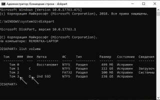 Как изменить букву диска в Windows 10 самостоятельно?