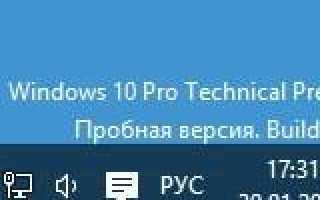 Windows 10 Update Disabler — снова отключаем обновление системы
