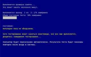 Проверка Windows 10 на ошибки: встроенные и сторонние утилиты