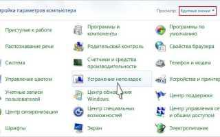 Указатель мыши движется сам по себе в Windows 10 – что делать?