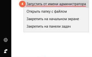 Бесплатный текстовый редактор