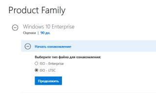 Windows 10 корпоративная (enterprise ltsb x86 x64 1607 rus)