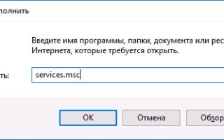 Как исправить ошибку 0x80070020 при обновлении Windows 10?