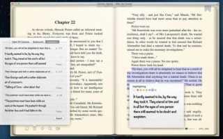 Чем открыть файл Fb2 и как комфортно читать электронные книги