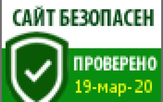 Windows 10 Pro lite 1909 build 18363.535 by Zosma (x64) (2019) {Rus}