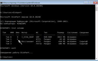 Программы загрузки файлов для Windows 10