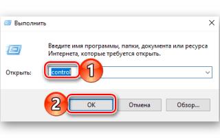 Исправляем неработающую функцию прокрутки на тачпаде в Windows 10