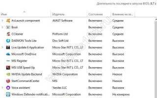 Ошибка 0xc0000005 при запуске приложения в Windows 7/10 – как устранить?