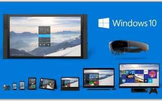 Команды для установщика setup.exe для Windows 10