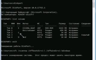 Восстановление системных файлов Windows 10 в тяжелых случаях. Бывает и такое