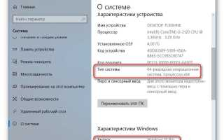 Windows 10 Enterprise ltsb — доустановка программ
