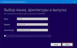Что нового в Windows 10 версии 1803 April Update