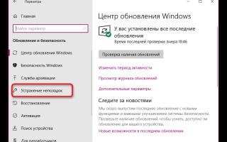 Как включить беспроводную связь в Windows 7?