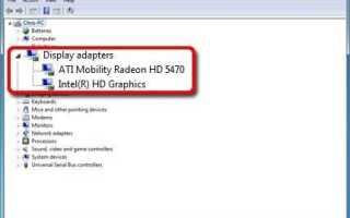 Как выбрать GPU для игр в Windows 10