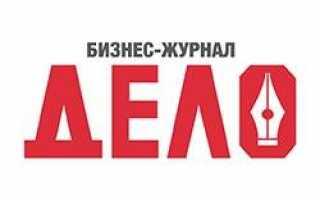 Установка Windows 10 в Минске
