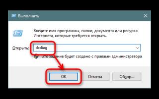 DirectX: узнаем версию утилиты, установленной на вашем ПК