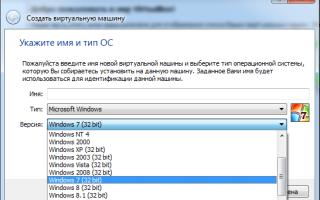 Запуск программ и приложений из меню Пуск в Windows 10