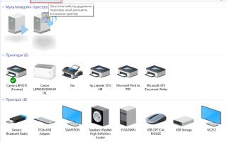 Печать на сетевой принтер Windows 10, 8, 7 из-под Windows XP