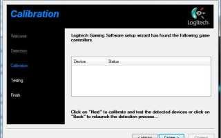 Logitech G27 Racing Wheel Driver v.5.10.127 Windows XP / Vista / 7 / 8 / 8.1 / 10 32-64 bits