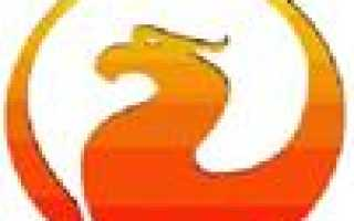 Шаги установки Firebird на Windows 10 Pro