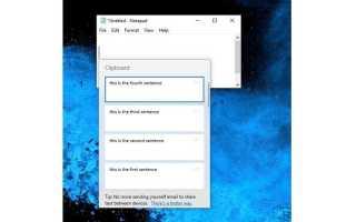 Новые возможности Windows 10 — Обзор операционной системы